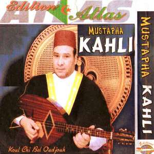 Mustapha Kahli 歌手頭像