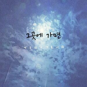 Kim Yeo-Reum 歌手頭像
