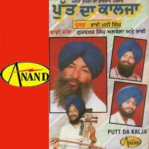 Gurbakhash Singh Albela 歌手頭像