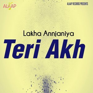 Lakha Annjaniya 歌手頭像