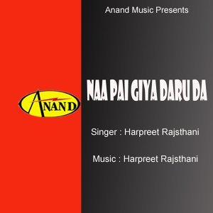 Harpreet Rajsthani 歌手頭像
