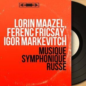 Lorin Maazel, Ferenc Fricsay, Igor Markevitch 歌手頭像
