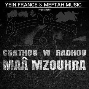 Maâ Mzouhra 歌手頭像