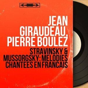 Jean Giraudeau, Pierre Boulez 歌手頭像