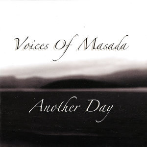 Voices Of Masada