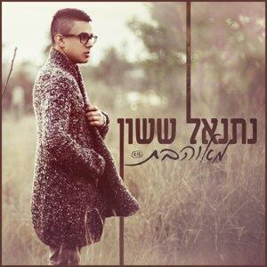 Netanel Sason 歌手頭像