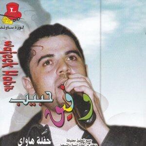 Wafik Habib 歌手頭像