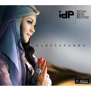 Indah Dewi Pertiwi 歌手頭像