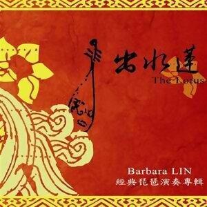 Barbara Lin 歌手頭像