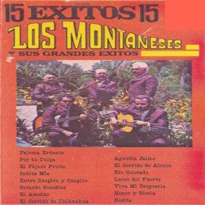 Los Montaneses De Monterrey 歌手頭像
