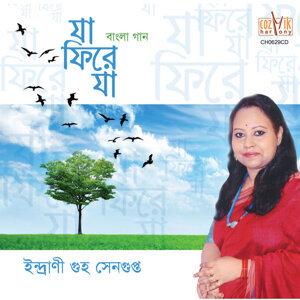 Indrani Guha Sengupta 歌手頭像