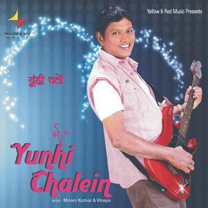 Moses Kumar, Vinaya 歌手頭像