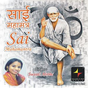 Swaati Nirkhi, Tripti Shakya 歌手頭像