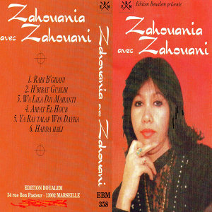 Zahouania, Zahouani 歌手頭像
