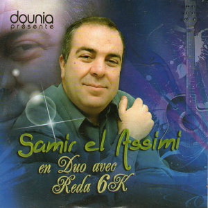 Samir El Assimi 歌手頭像