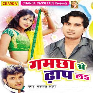 Priyanka Singh, Barkat Ali 歌手頭像