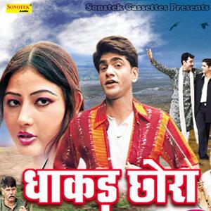 Santram Banjara, Kalpana Chauhan 歌手頭像