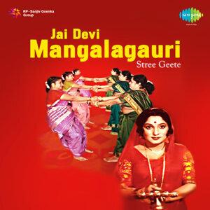 Suman Kalyanpur, Asha Bhosle 歌手頭像