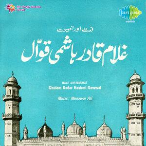 Ghulam Kadar Hashmi Qawwal 歌手頭像