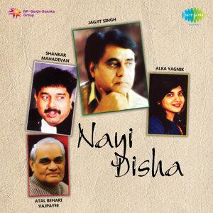 Alka Yagnik, Shankar Mahadevan, Jagjit Singh 歌手頭像