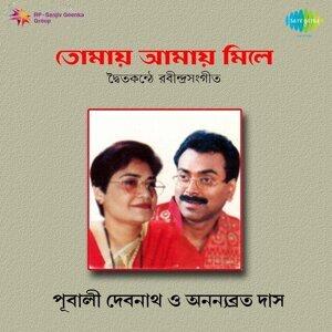 Pubali Debnath, Ananyabrata Das 歌手頭像