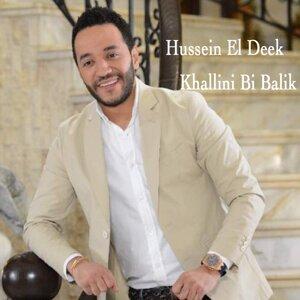 Hussein El Deek 歌手頭像