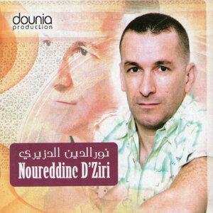Noureddine D'ziri 歌手頭像
