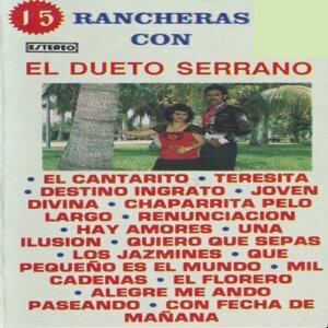 El Dueto Serrano 歌手頭像