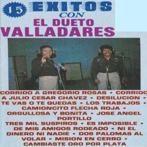 El Dueto Valladares 歌手頭像