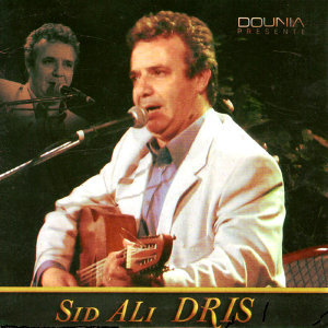 Sid Ali Dris 歌手頭像