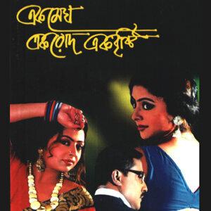 Bob Chakraborty, Rabindranath Tagore 歌手頭像