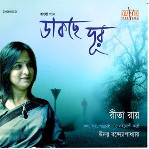 Uday Bandopadhyay, Rita Roy 歌手頭像