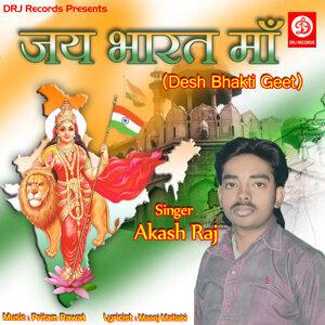 Aakash Raj 歌手頭像