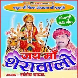 Santosh Yadav 歌手頭像
