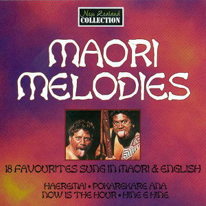 Papanui Maori Ensemble 歌手頭像