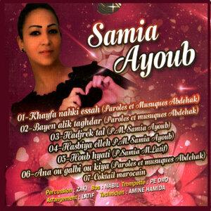 Samia Ayoub 歌手頭像