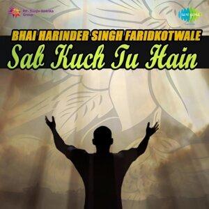 Bhai Harinder Singh Faridkotwale 歌手頭像
