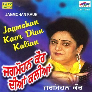 Jagmohan Kaur, K. Deep 歌手頭像