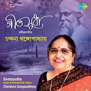 Chandana Gangopadhyay 歌手頭像