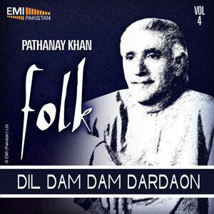 Pathana Khan 歌手頭像