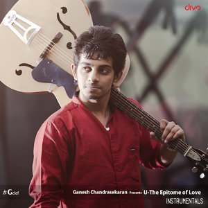 Ganesh Chandrasekaran 歌手頭像