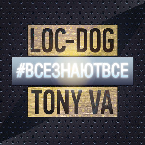 Loc-Dog, Tony VA