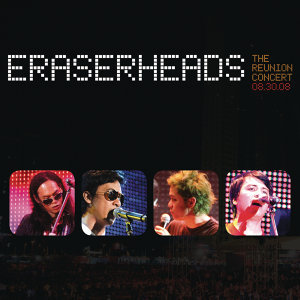 Eraserheads 歌手頭像