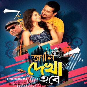Indradeep Dasgupta, Neel Dutta 歌手頭像