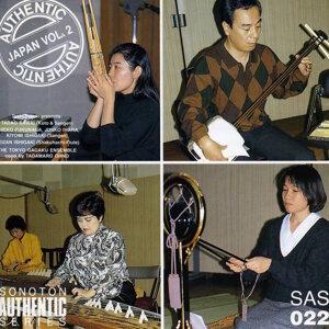 Tokyo Gagaku Ensemble, Tadao Sawai & Seizan Ishigaki 歌手頭像