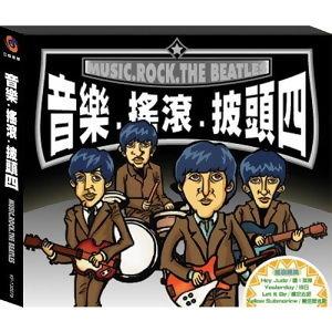 音樂‧搖滾‧披頭四 歌手頭像