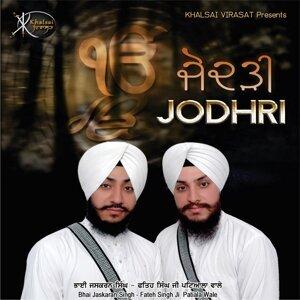 Bhai Jaskaran Singh, Bhai Fateh Singh 歌手頭像