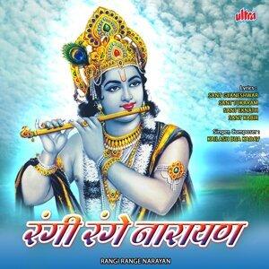 Kailash Bua Kadav 歌手頭像