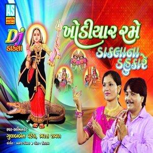 Gulabben Patel, Bharat Raval 歌手頭像
