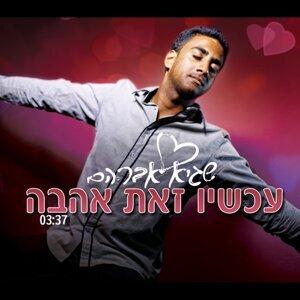 Sagi Avraham 歌手頭像
